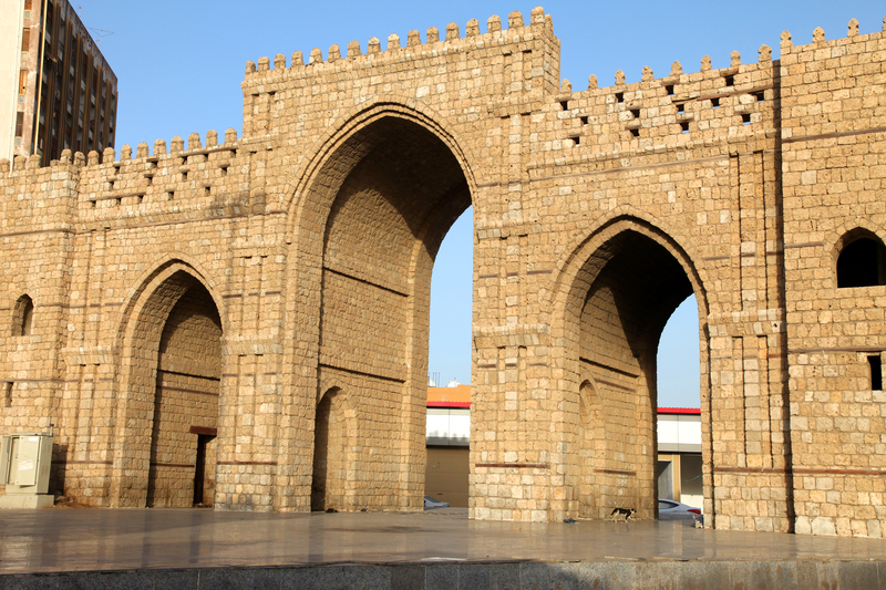 The Gate to Makkah in Jeddah is a UNESCO World Heritage Site.